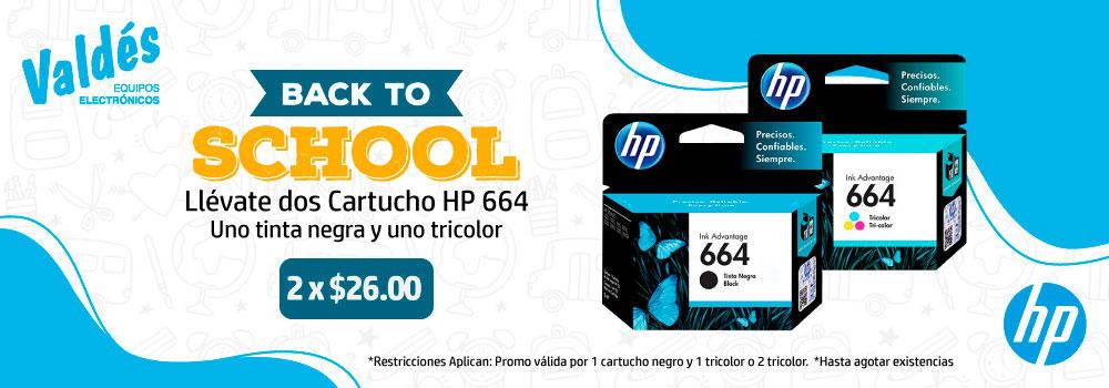 PROMO Cartuchos HP 664